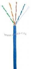 Кабель NETLAN U/UTP 4 пары, Кат.5e (Класс D), 100МГц, одножильный, BC (чистая медь), внутренний, PVC нг(B), синий, 305м ( EC-UU004-5E-PVC-BL )