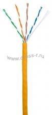 Кабель NETLAN U/UTP 4 пары, Кат.5e (Класс D), 100МГц, одножильный, BC (чистая медь), внутренний, LSZH нг(B)-HF, оранжевый, 100м ( EC-UU004-5E-LSZH-OR-1 )