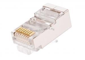 Коннектор NIKOMAX RJ45/8P8C под витую пару, Кат.6 (Класс E), 250МГц, покрытие 50мкд, универсальные ножи, экранированный, круглый ввод, уп-ка 100шт. ( NMC-RJ88RZ50SE1-100 )