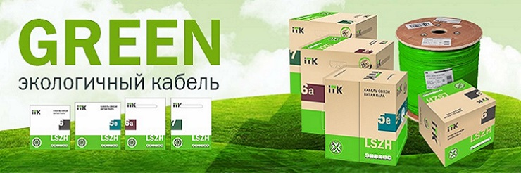 Продукция компании ITK
