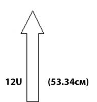 """Настенные антивандальные шкафы 19"""". Высота 12U"""