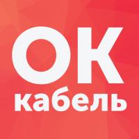 ОкейКабель