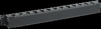 Кабельные органайзеры ITK с крышкой