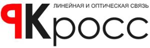Кросс-Р