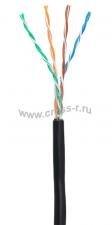 Кабель NETLAN U/UTP 4 пары, Кат.5e, 100МГц, одножильный, BC (чистая медь), внешний, PE до -40C, черный, 305м ( EC-UU004-5E-PE-BK )