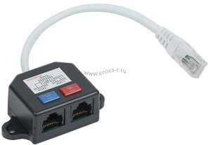 Разветвитель (Y-адаптер) ITK кат.5E 2xRJ45-1хRJ45 ( CS7-1C5EU-Y2-1 )