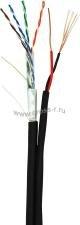 Кабель NETLAN F/UTP 4 пары, Кат.5e (Класс D), 100МГц, одножильный, BC (чистая медь), с многожильным силовым кабелем 0,50мм2, внешний, PE до -40C, черный, 305м ( EC-UF004-5E-PC050-PE-BK )