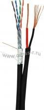 Кабель NETLAN F/UTP 4 пары, Кат.5e (Класс D), 100МГц, одножильный, BC (чистая медь), с многожильным силовым кабелем 1,50мм2, внешний, PE до -40C, черный, 305м ( EC-UF004-5E-PC150-PE-BK )