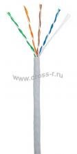 Кабель NETLAN U/UTP 4 пары, Кат.5e (Класс D), 100МГц, одножильный, BC (чистая медь), внутренний, PVC нг(B), серый, 100м  ( EC-UU004-5E-PVC-GY-1 )