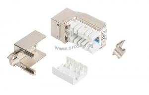 Модуль-вставка NIKOMAX типа Keystone, Кат.6 (Класс E), 250МГц, RJ45/8P8C, FT-TOOL/110/KRONE, T568A/B, полный экран, металлик - гарантия: 5 лет расширенная / 25 лет системная ( NMC-KJSE2-FT-MT )