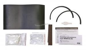 Комплект для ремонта муфты МТОК -А1, МТОК-Б1 (МТОК 96,Т,В,В1) ( 130104-00007 )