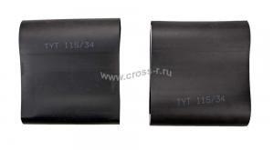 Комплект для ремонта муфты МОГ-Т ( 130102-00021 )