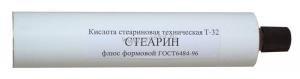 Кислота стеариновая техническая Т-32 (Стеарин) флюс формовой, туба180гр ( 120802-00017 )