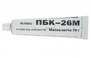 Паста паяльная ПБК-26М ( 120802-00014 )