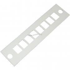 Планка сменная SC/LC 8 портов метал. ( pl-8SC/LC )