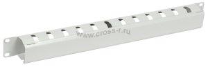 """Металлический кабельный органайзер ITK 19"""" с крышкой 1U (серый) ( CO35-1MC )"""
