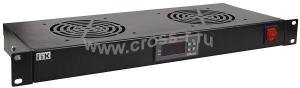 """ITK 19"""" вентиляционный модуль 1U 2 вентилятора с цифровым термостатом ( FM05-1U2TS )"""