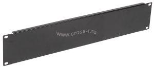 Фальш-панель ITK 2U черная ( FP05-02UM )