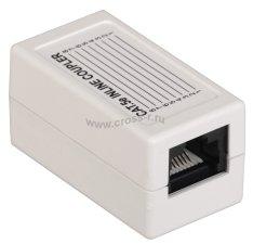 Проходной адаптер ITK кат.5E UTP, тип RJ45-RJ45, белый ( CS70-1C5EU )