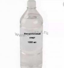 Спирт изопропиловый АИПС 1л/0,785 кг